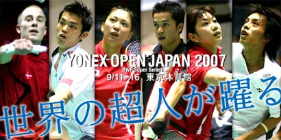 YONEX OPEN JAPAN SUPER SERIES